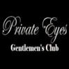 Private Eyes Aberdeen logo